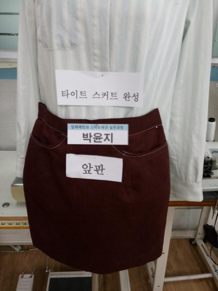 박윤지.jpg